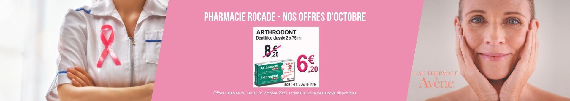Pharmacie De La Rocade Villenave,VILLENAVE D'ORNON